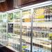 Una solución de monitorización de activos basada en la nube reduce los desperdicios alimentarios en los comercios