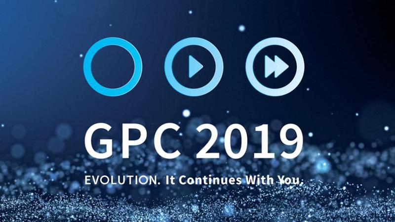 Cartel de la GPC 2019 de Mobotix.