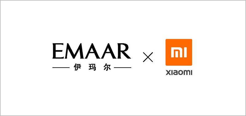 Logotipos de Emaar y Xioami.