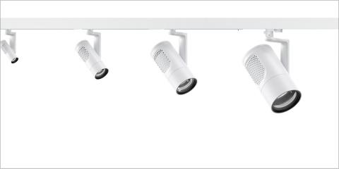 El número de opciones de uso lumínico aumenta con la iluminación conectada