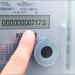 Nuevos medidores inteligentes basados en LoRa para la medición exacta del gasto energético en edificios