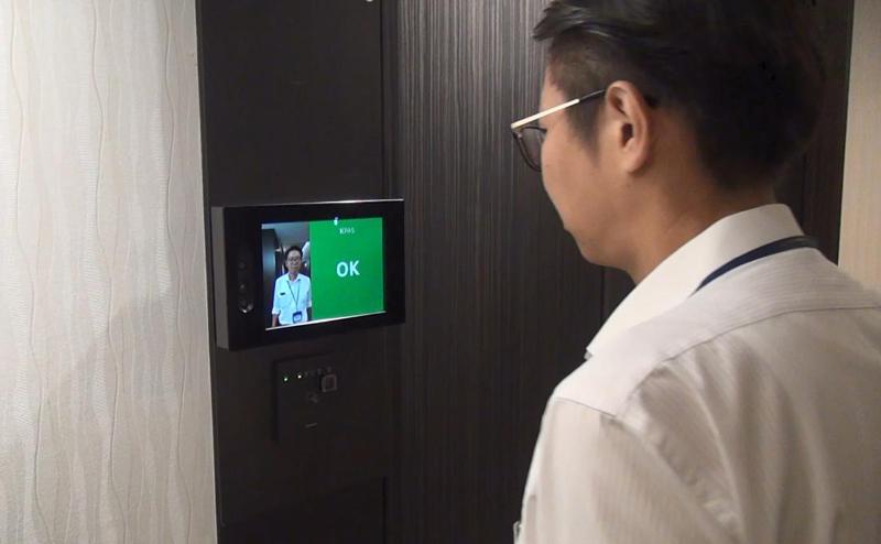 Sistema de reconocimiento facial KPAS.
