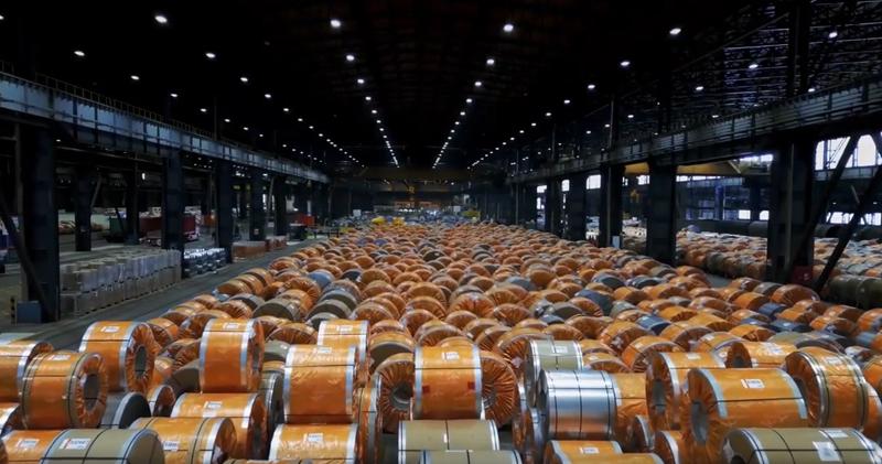 Interior de Arcelor Mittal.