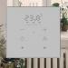 El controlador táctil KNX de Dinuy controla la temperatura y humedad ambiente de las estancias