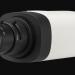 Dos nuevos modelos de cámaras integran la tecnología de analítica de vídeo inteligente