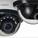 Nuevos modelos de cámaras de seguridad que mejoran las imágenes con poca luz