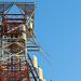 El Anteproyecto de Ley General de Telecomunicaciones se somete a audiencia pública