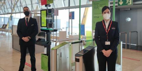 Proyecto de I+D de detección biométrica de pasajeros en el aeropuerto para mejorar la seguridad