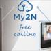La compañía 2N permite realizar llamadas entre sus productos de manera gratuita mediante la nube
