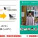 La escuela de primaria Hangzhou Wenli en China dispone de un sistema de prevención de epidemias